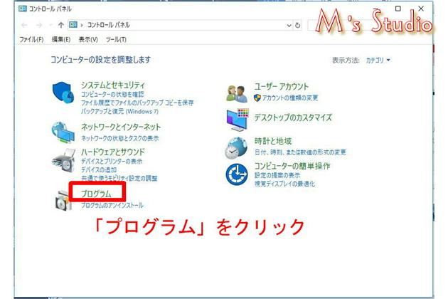 ネットワークハードディスクトラブル - M's Studio